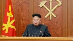 [인터뷰: 전현준 동북아평화협력연구원장] 북한 김정은 신년사 의미