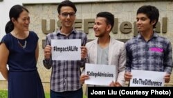 From left, Joan Liu with students Roshan Poudel, Nilson Chapagain and Abhishek Kafle.