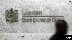 Повышение курсов на фондовых рынках США