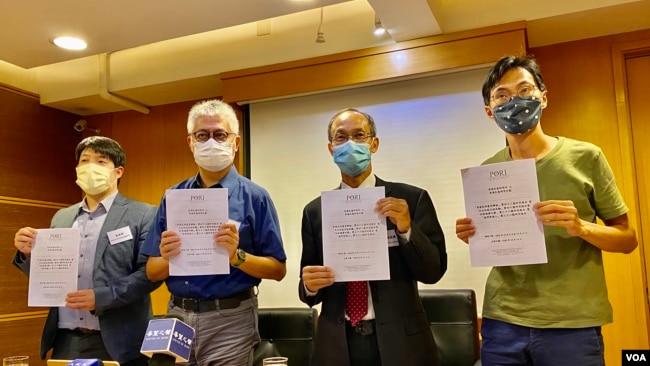 香港民意研究所10月16日公布民调显示,56%受访市民相信香港警方早知悉12港人离境计划 (美国之音/汤惠芸)