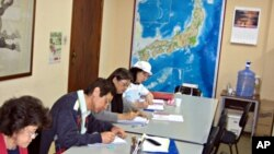 Japanese language class at an organization called CIATE in Sao Paulo, Brazil