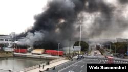 中国苏州华孚子公司昆山汉鼎精密金属有限公司3月31日发生爆炸 (推特图片)