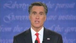 1-0 на користь Ромні