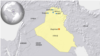 نیروهای عراق و کرد بسوی شهر آمرلی پیش می روند