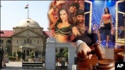 منی بدنام ہوئی' اور' شیلا کی جوانی' پر پابندی : حکومت سے وضاحت طلب