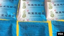 板蓝根颗粒中成药。中国官员称板蓝根能防治H7N9禽流感,民间随即抢购板蓝根。(美国之音袁美拍摄)