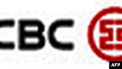 Ngân hàng Trung Quốc ICBC khai trương chi nhánh ở Hà Nội