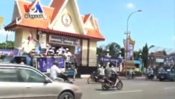 CNRP Major Campaign Rallies Mark Election Run-Up