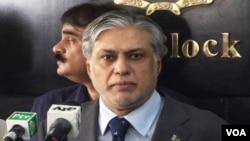 پاکستانی وزیرخزانہ اسحاق ڈار