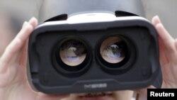 Naočare za virtuelnu realnost