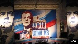 俄总理腐败丑闻惹民怨 普京力挺密友引关注
