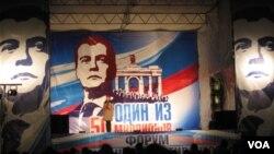 2011年末莫斯科的一場支持梅德韋杰夫的集會(美國之音白樺拍攝)