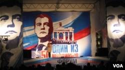 2011年末莫斯科的一場支持梅德韋傑夫的集會(美國之音白樺拍攝)