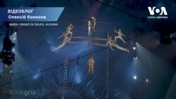 Український артист Cirque du Soleil ділиться фізичними вправами на карантині. Відео