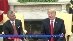 دیدار وزرای خارجه آمریکا و قطر