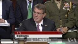 美防长:美军规划须考虑中国等高端竞争者