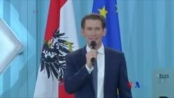 奧地利大選 保守派獲勝