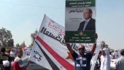 In Egypt, Sissi Opponents Seek Last-Minute Youth Vote