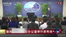 45名台湾嫌疑人被送往中国,中方表态:合理合法