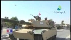 عراقی فوج اور کرد باہمی چپقلش سے گریز کریں: ٹرمپ