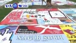 VOA美國60秒(粵語): 2012年7月23日