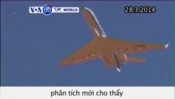 Phân tích mới nói MH370 bay nhanh hơn dự đoán