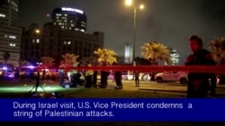 Biden Condemns Palestinian Attacks During Jerusalem Visit