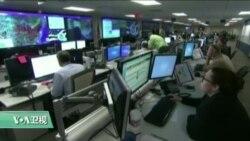 科技101: 危机四伏;美国面临内外交迫的国安威胁