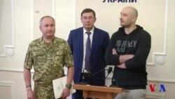 Xalqaro hayot - 4-iyun, 2018-yil - Babchenko o'limining soxtalashtirilgani ma'nan to'g'rimi?