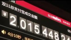 """2013-11-12 美國之音視頻新聞: 中國""""光棍節""""網上零售達到300億人民幣"""