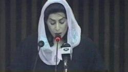 巴基斯坦新議會宣誓就職