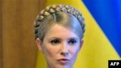 Тимошенко закликала українців судитися з владою за газові тарифи