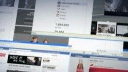 Різко впала ціна на акції Фейсбук