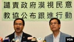 香港教協宣布籌備全港中、小學罷課,反對逃犯條例修訂。(美國之音湯惠芸拍攝)