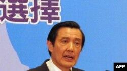 Tổng thống Đài Loan Mã Anh Cửu