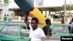 Fuel Scarcity in Nigeria