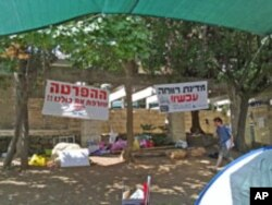 A protest tent city outside the Old City wall, Jerusalem, July 26, 2011
