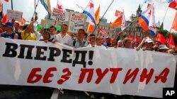 Москва, 12 июня 2012г.