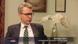 Прайм-Тайм: Джеффрі Пайєтт, посол США в Україні. Відео
