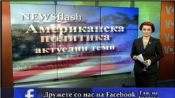 Newsflash 5 11 2012
