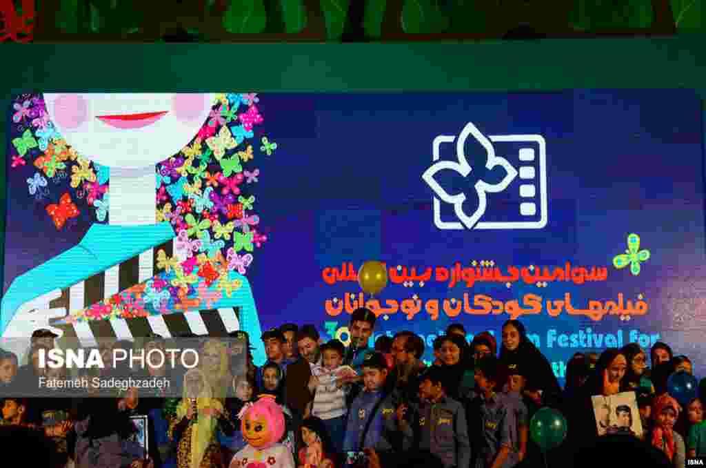افتتاحیه سی امین جشنواره جهانی فیلم کودک در اصفهان عکس: فاطمه صادق زاده