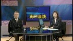 台湾总统大选中的美国因素(1)