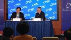 '세계 경제 한국의 영향력' 토론회