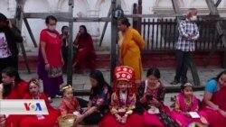 Li Nepalê Cejna Kumari Puja ya Perestkirina Keçan Tê Pîroz Kirin
