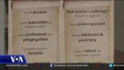 Kosovë, lëndët e patrajtuara gjyqësore