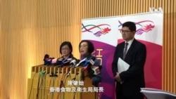 香港發現首宗高度懷疑武漢新型冠狀病毒肺炎個案