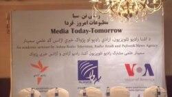 گزارش تلویزیونی سیمینار رسانه ها در کابل