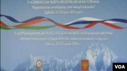 V Azərbaycan-Rusiya forumu