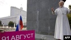 Rusia kujton 20 vjetorin e grushtit të dështuar të shtetit