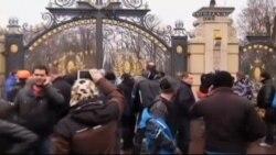 ABD Ukrayna'dan Çalınan Parayı Arıyor